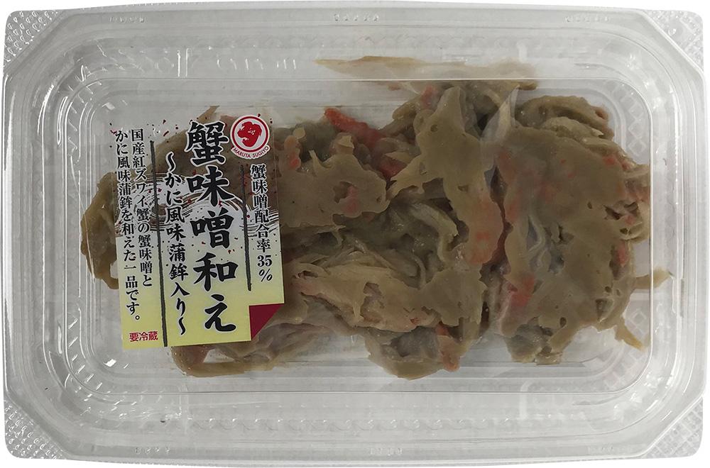 蟹味噌和え〜<br />かに風味蒲鉾入り〜
